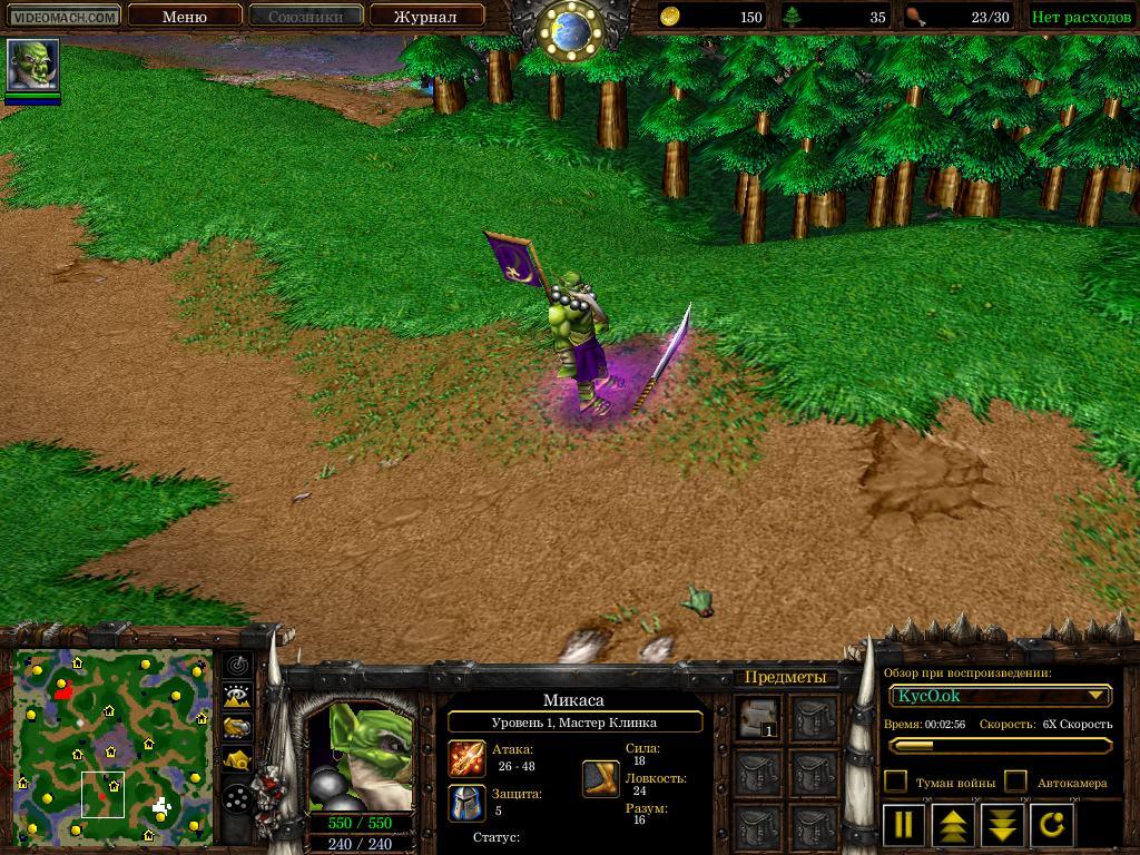 скачать карты торрент Warcraft 3 img-1